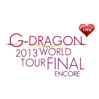 G-DRAGON 2013 WORLD TOUR  [ONE OF A KIND] FINAL ENCORE