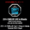 2014 CNBLUE Can't Stop in MANILA スペシャル2&3DAYS