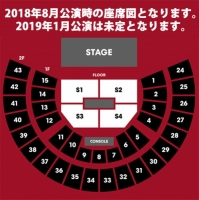 iKON CONTINUE TOUR ENCORE IN SEOUL代行チケット