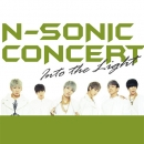 N-SONIC★CONCERT ~In to the Light~