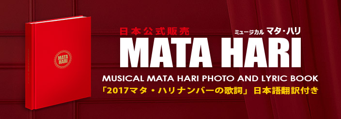 MUSICAL MATA HARI PHOTO AND LYRIC BOOK